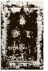 rug #1087647 |  traditional rug