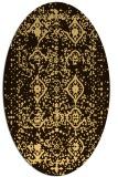 nasir - product 1103840