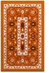 rug #1303979 |  red-orange borders rug